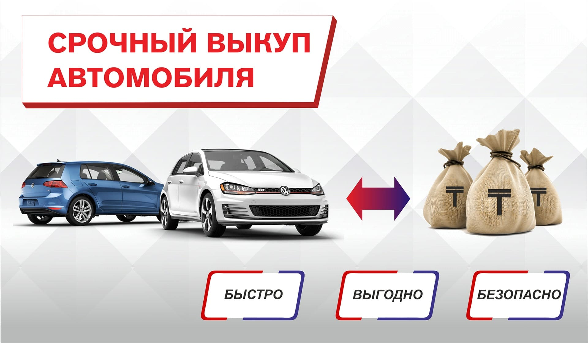 Как правильно сдать авто в аренду